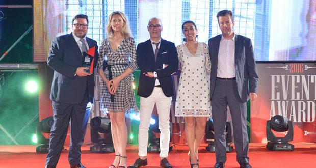 """Χρυσό βραβείο απονεμήθηκε στην Aria Fine Catering για το """"Best Catered Event"""" στα Event Awards 2016"""