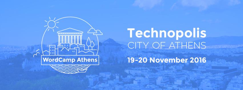 Ο Χρόνος Για Το WordCamp Athens 2016 Mετρά Αντίστροφα