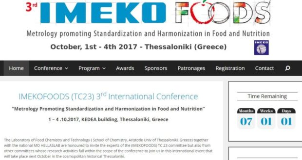 ΔΙΕΘΝΕΣ ΣΥΝΕΔΡΙΟ : 3rd IMEKO FOODS – Metrology promoting Standardization and Harmonization in Food and Nutrition