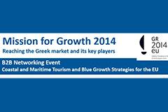Mission for Growth 2014  Προώθηση επιχειρηματικών συνεργασιών στην Ελλάδα