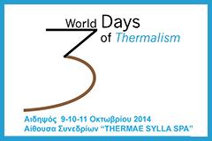 Θέρμαι Σύλλα Spa Wellness Hotel: Παγκόσμιο συνέδριο για τον ιαματικό τουρισμό