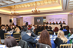 HAPCO / EFAPCO think FORUM: Στα χέρια ιδιωτών ο ελληνικός συνεδριακός τουρισμός