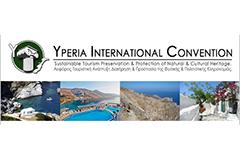 13ο Διεθνές Συνέδριο Αειφόρου Τουριστικής Ανάπτυξης ΥΠΕΡΙΑ 2015