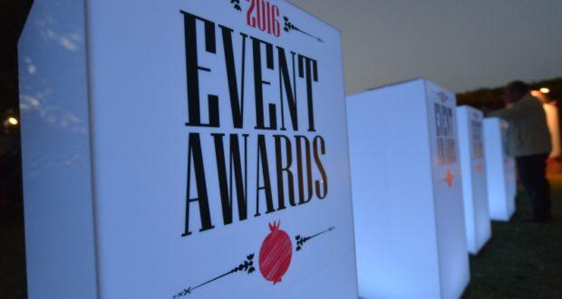 Με πρωτοφανή προσέλευση πραγματοποιήθηκε η Τελετή Απονομής των Event Awards 2016