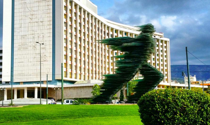 Στην Dogus και ΤΕΜΕΣ το Hilton