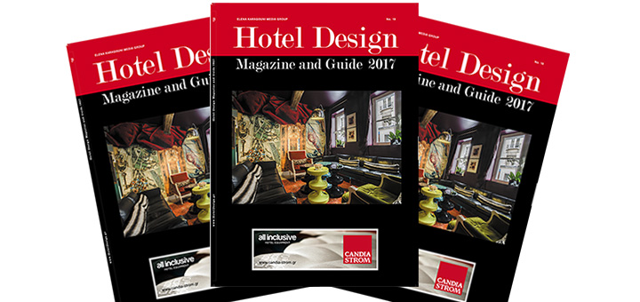 Διαβάστε το Hotel Design Magazine and Guide 2017