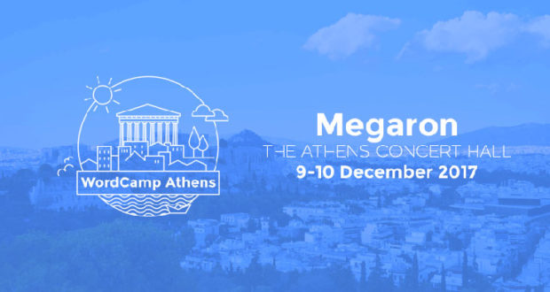 WordCamp Athens 2017