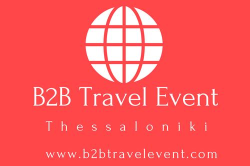 Το Β2Β Travel Event Thessaloniki καθιερώθηκε στα τέλη Μαρτίου