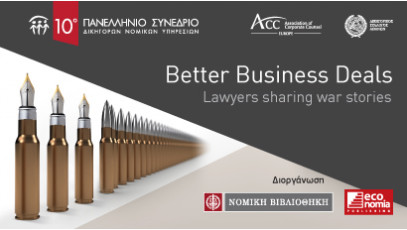 BETTER BUSINESS DEALS – Lawyers sharing war stories