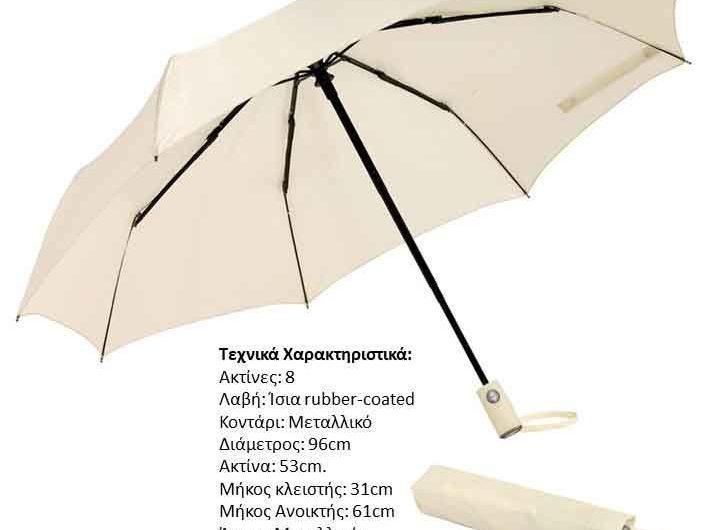 Νέο μοντέλο Εταιρικές ομπρέλες βροχής από J&E UMBRELLAS