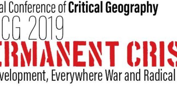 8ο Διεθνές Συνέδριο Κριτικής Γεωγραφίας