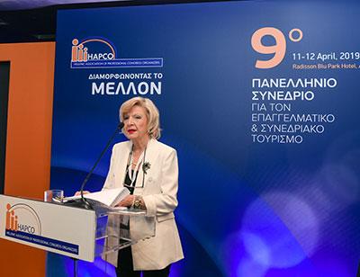 Συνεδριακός Τουρισμός: Η Ελλάδα μπορεί!