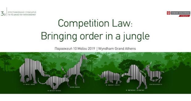 3ο Επιστημονικό Συνέδριο για το Δίκαιο του Ανταγωνισμού: Bringing order in a jungle