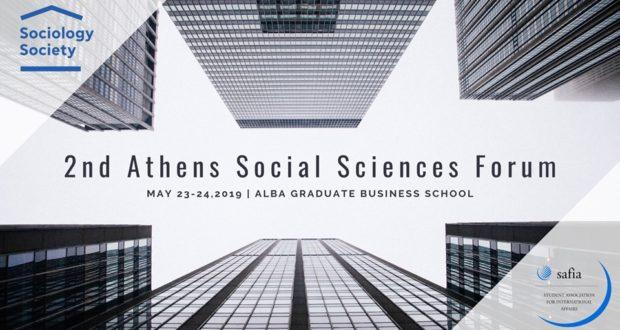 2nd Athens Social Sciences Forum