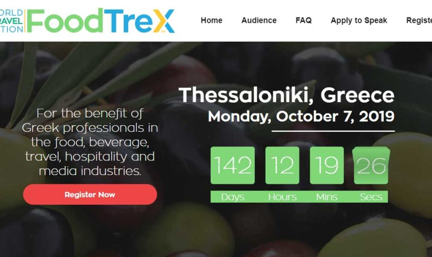 Διεθνές Food Travel Summit FoodTreX Thessaloniki- 7 Οκτωβρίου 2019