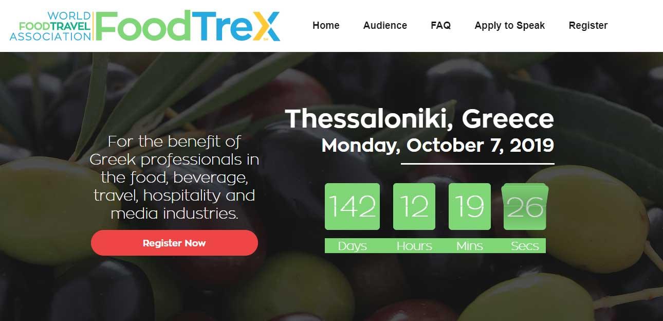 Διεθνές Food Travel Summit FoodTreX Thessaloniki- 7 Οκτωβρίου 2019