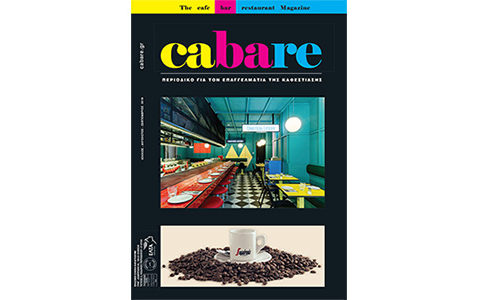 CABARE – Cafe Bar Restaurant Magazine Τεύχος 1