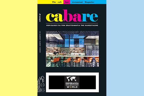 CABARE – Cafe Bar Restaurant Magazine Τεύχος 2