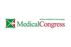Βάση Ιατρικών Συνεδρίων: MedicalCongress.gr
