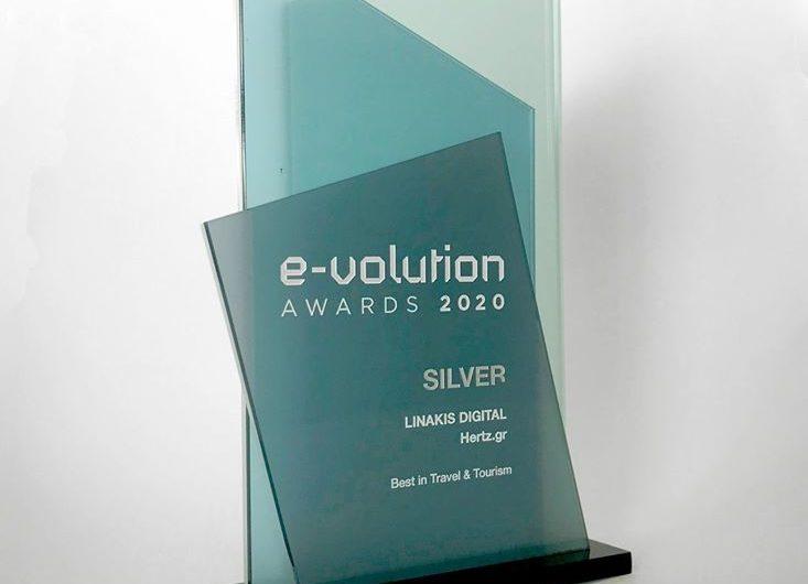 """Το ανανεωμένο site της Autohellas Hertz κορυφαίο στην κατηγορία """"Best in Travel & Tourism"""" στα e-Evolution Awards 2020"""