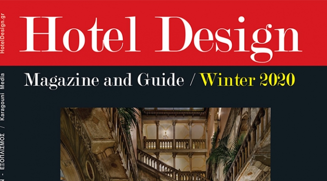 Διαβάστε το Hotel Design Magazine and Guide Winter 2020!