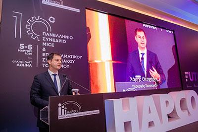 """Χάρης Θεοχάρης: """"Ο συνεδριακός τουρισμός (MICE) έχει πολλά περιθώρια ανάπτυξης και συνεισφοράς στην εθνική οικονομία"""""""