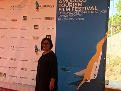 Online το 11ο Amorgos Tourism Film Festival